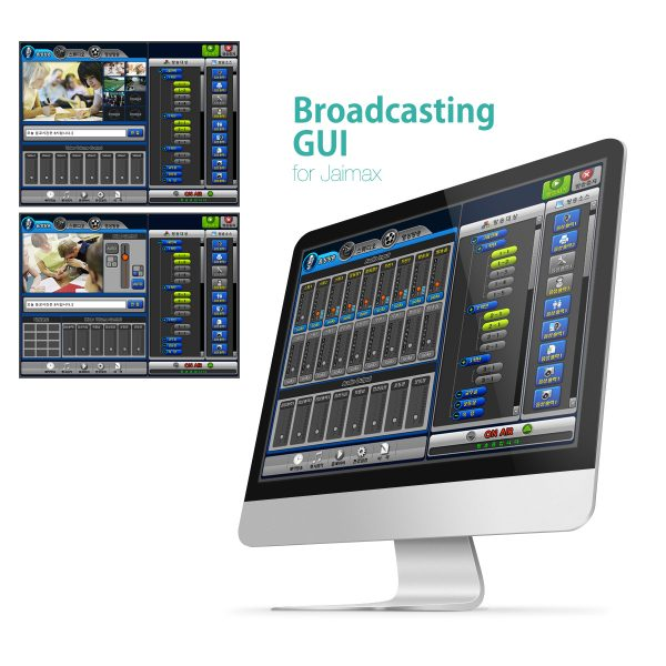 1200_Broadcasting