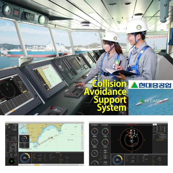 1200_Collision Avoidance Support System
