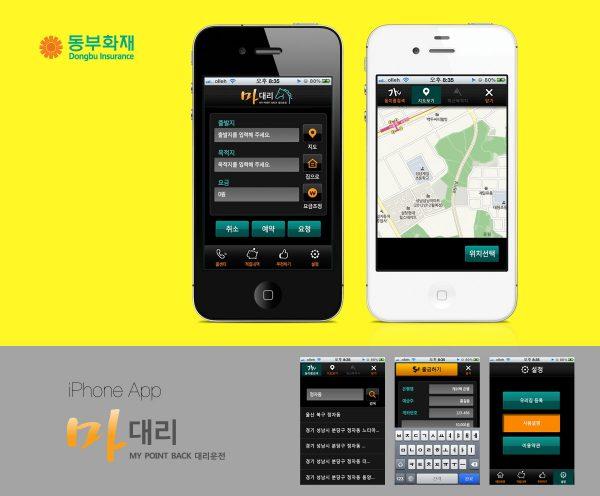 1200_Dongbu