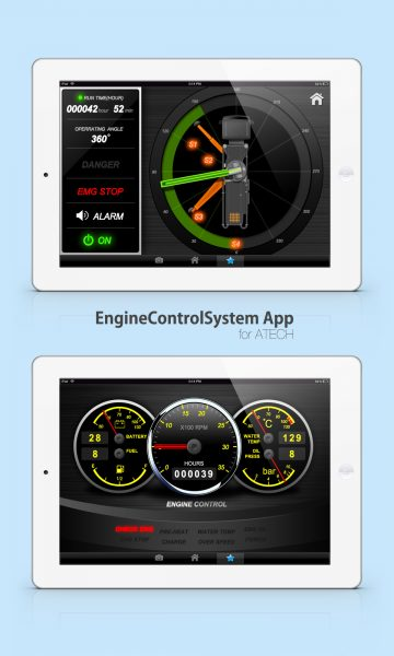 1200_EngineControlSystem