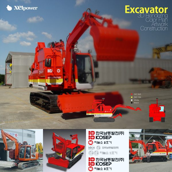 1200_Excavator