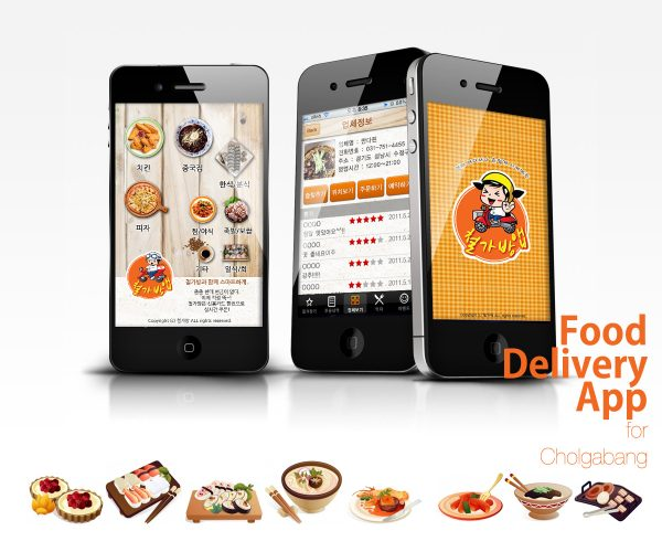 1200_Food Delivery App