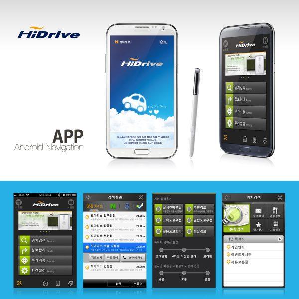 1200_HiDrive
