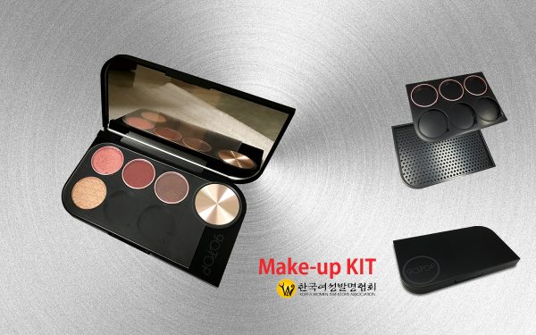 1200_Make-up KIT