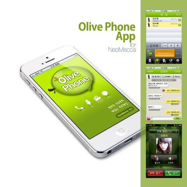 1200_OlivePhone
