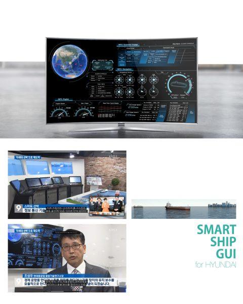 1200_SMART Ship GUI