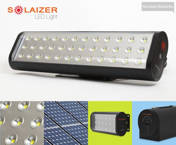 1200_SOLAIZER_LED_Light