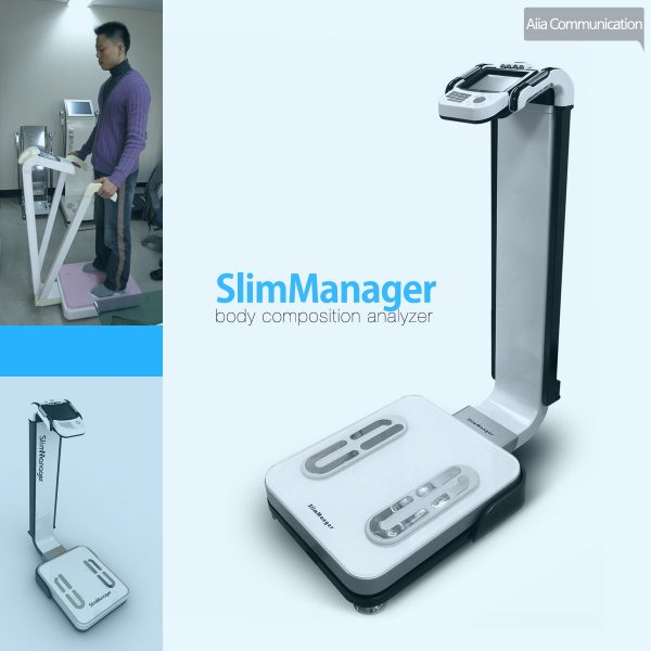 1200_SlimManager