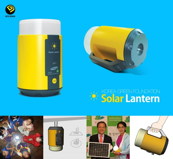 1200_Solar_Lantern