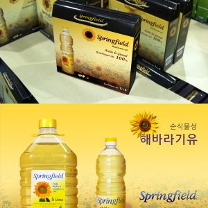 1200_Sunflower_oil