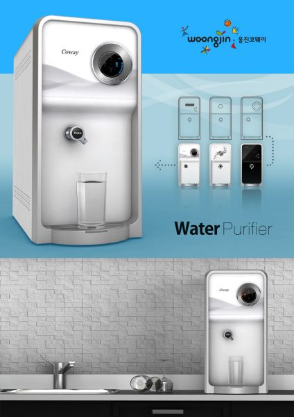WaterPurifier