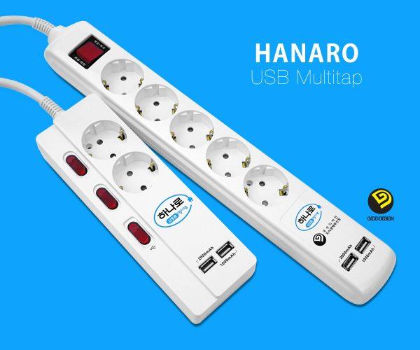 1200_hanaro_2ea