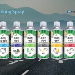 1400_Line Marking Spray for SongHyun LNC