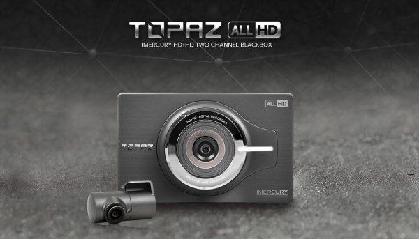 Black Box_Topaz