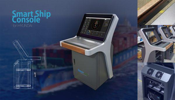 Smart Ship Console
