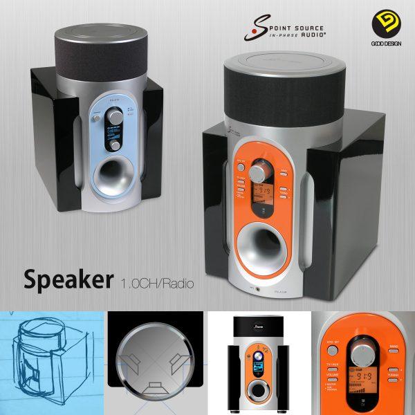 1200_10Speaker