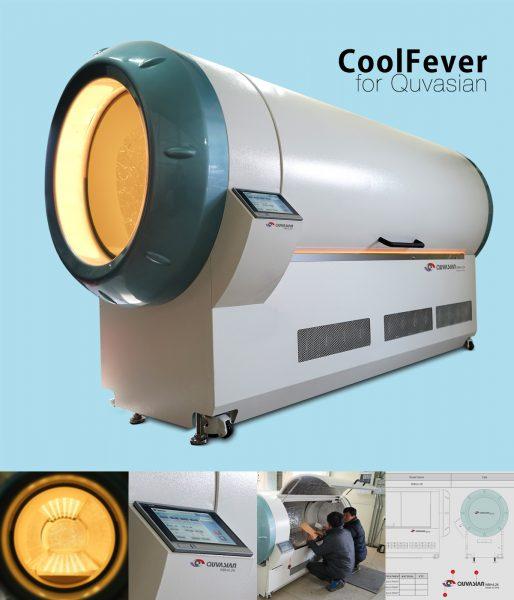 1200_CoolFever