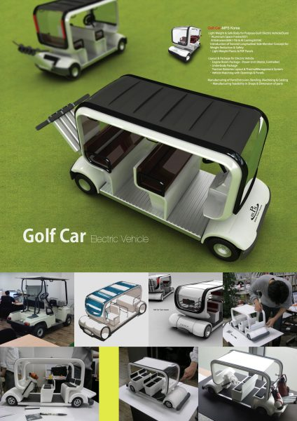 1200_GolfCar