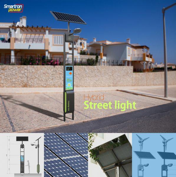 1200_Hybrid_Streetlight