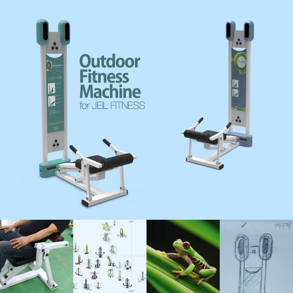 1200_OutdoorFitnessMachine