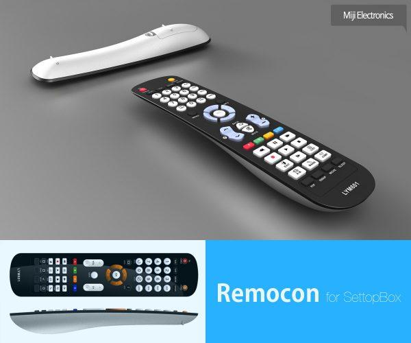 1200_Remocon2