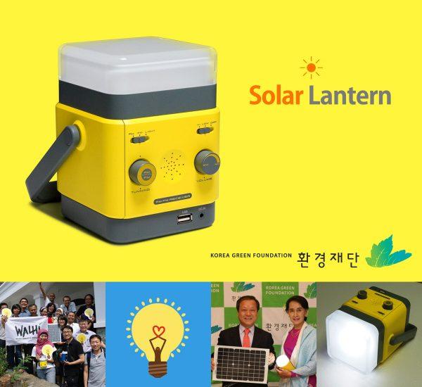 1200_Solar_Lantern2