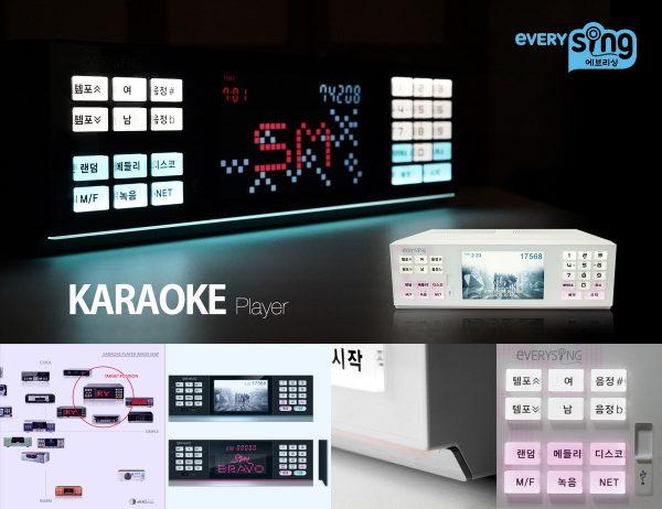 1200_sm_karaoke