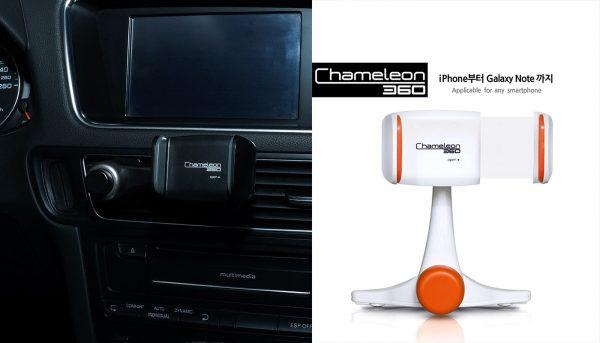 차량용 스마트폰 거치대 _ Chameleon360