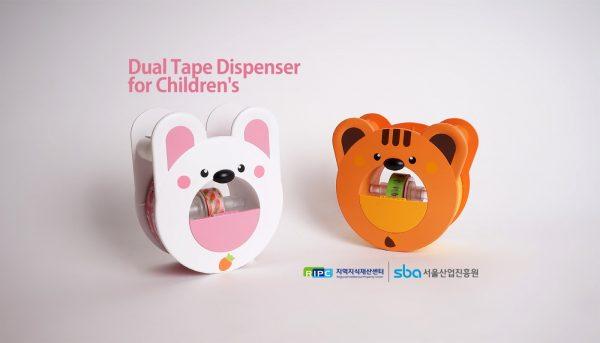 Dual Tape Dispenser