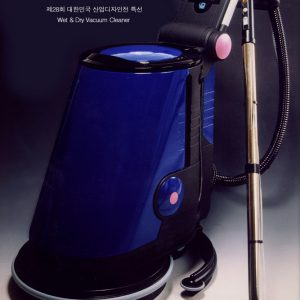 wet_dry_vaccum_cleaner