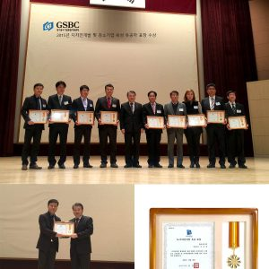 G_design_award