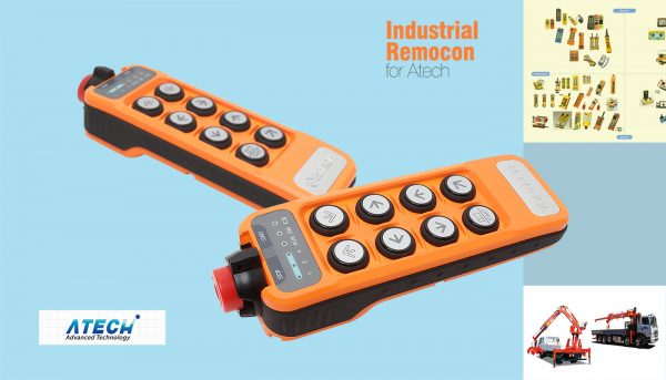Industrial_Remocon_Atech
