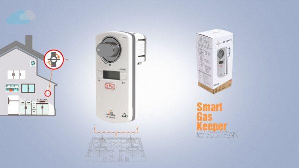 Smart Gas Keeper