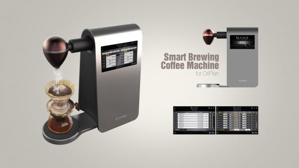 Smart Brewing Coffee Machine for DriPlan